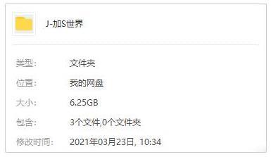 《加速世界(2012)》高清720P百度云网盘下载-时光屋