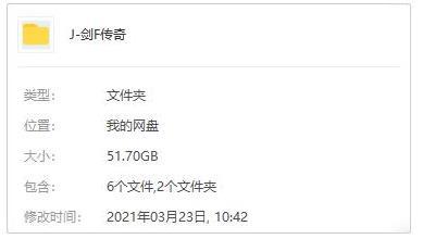 《剑风传奇》[TV版+黄金时代+音乐集]百度云网盘下载-时光屋