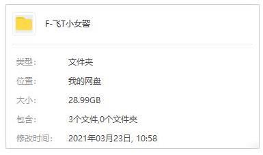 《飞天小女警1-6季》高清1080P百度云网盘下载-时光屋