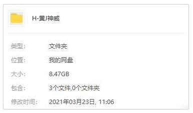 《黄金神威》[1-2季/高清720P]百度云网盘下载-时光屋