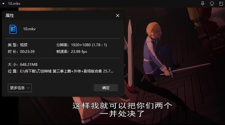 《刀剑神域》[高清1080P]百度云网盘下载-时光屋
