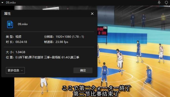 《黑子的篮球》[1-3季+剧场版]百度云网盘下载-时光屋