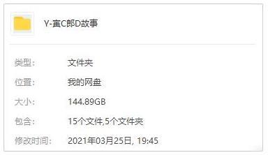 《寅次郎的故事49部》[高清1080P]百度云网盘下载-时光屋