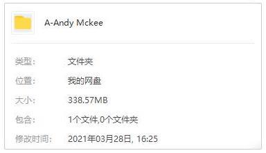 《Andy Mckee早期吉他音乐》百度云网盘下载-时光屋