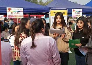 提供岗位2.3万个 教育部举办京津冀线下专场招聘会-时光屋