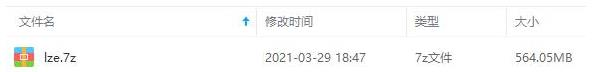 IU李知恩《IU 5th Album 'LILAC'》2021新专辑百度云网盘下载-时光屋