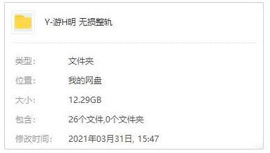 《游鸿明无损歌曲》专辑[26张]百度云网盘下载-时光屋