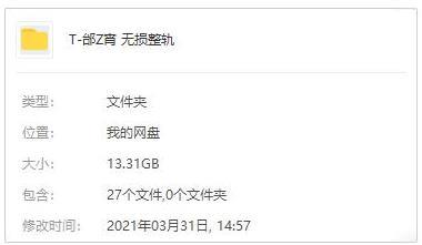 《邰正宵无损音乐歌曲专辑》[27张]百度云网盘下载-时光屋