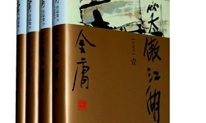 《笑傲江湖》有声书小说MP3百度云网盘下载-时光屋