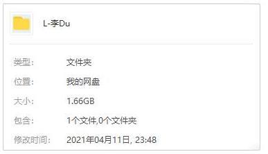 《李度》无损歌曲音乐专辑[5张]百度云网盘下载-时光屋