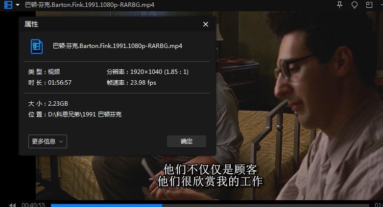《科恩兄弟导演电影18部》百度云网盘下载-时光屋