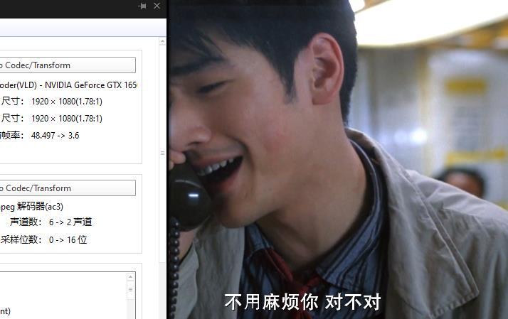 《重庆森林》高清1080P百度云网盘下载-时光屋
