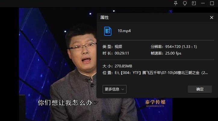 《腾飞五千年全集播放》视频MP4百度云网盘下载-时光屋