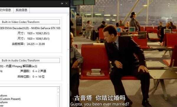 《幸福终点站》高清1080P百度云网盘下载-时光屋