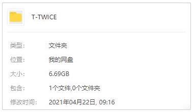 《TWICE》歌曲合集[]百度云网盘下载-时光屋