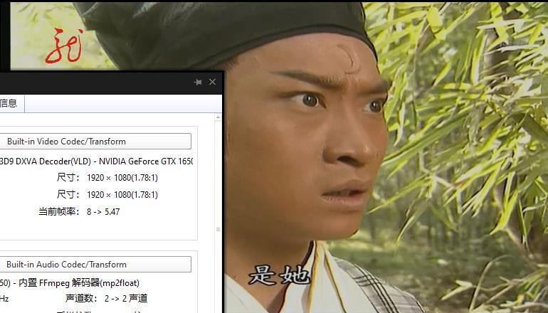 《少年包青天1》周杰版高清1080P百度云网盘下载-时光屋