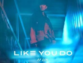 林俊杰2021新专辑《Like You Do 如你》百度云网盘下载-时光屋