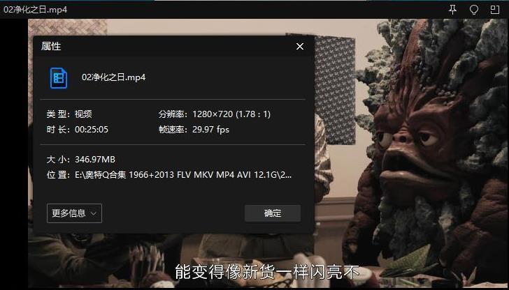 《奥特Q合集》(1966-2013)百度云网盘下载-时光屋