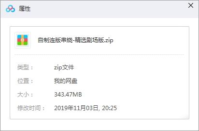 《经典电影粤语对唱歌曲》[18首]百度云网盘下载-时光屋