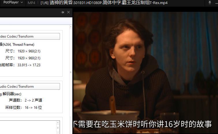 《诸神的黄昏》1-2季高清1080P百度云网盘下载-时光屋