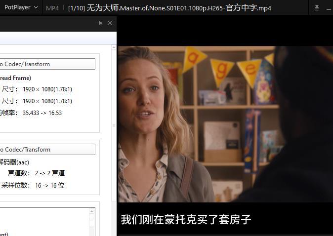 《无为大师》第1-3季高清1080P百度云网盘下载-时光屋