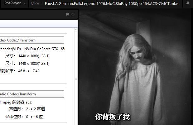 《浮士德1926》[国际版]高清1080P百度云网盘下载-时光屋