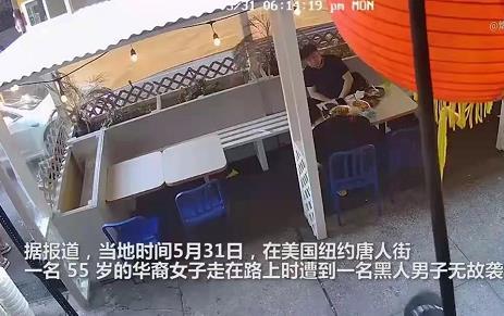 """#华裔女子遭黑人重拳击脸#""""旁边两位华裔男子无动于衷,哀其不幸,怒其不争!-时光屋"""