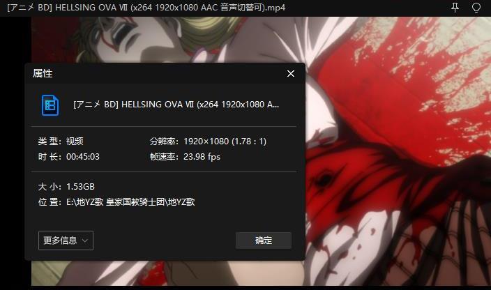 《皇家国教骑士团/HELLSING》[漫画+OST+10部视频]高清百度云网盘下载-时光屋