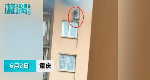 #重庆高楼失火 女子翻窗逃生坠亡#完善家庭逃生预案,加强消防意识是必须的!-时光屋
