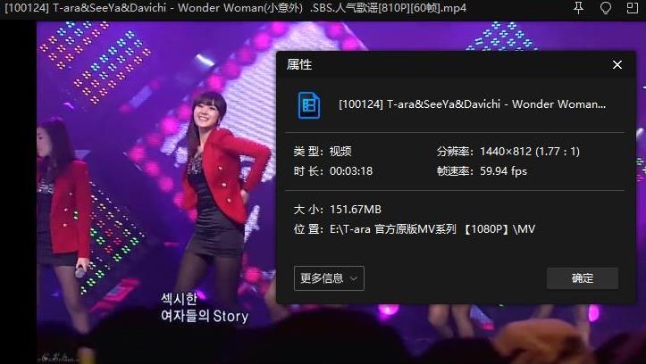 《皇冠团T-ara歌曲MV+演唱会》高清视频百度云网盘下载-时光屋