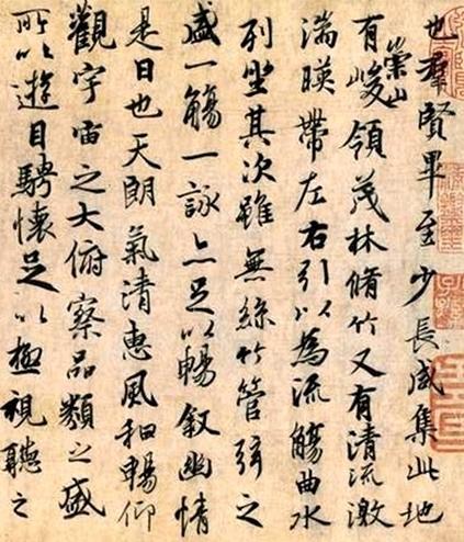 《天下十大行书珍藏版手稿图》百度云网盘下载-时光屋
