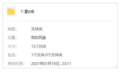 《童安格》歌曲专辑[25张]百度云网盘下载-时光屋