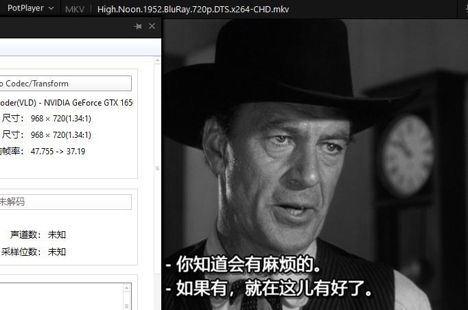 《High Noon 1952》高清720P百度云网盘下载-时光屋