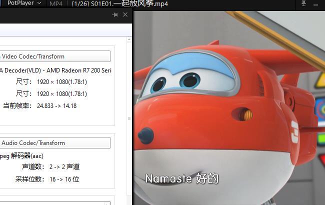 《超级飞侠》1-7季高清1080P百度云网盘下载-时光屋
