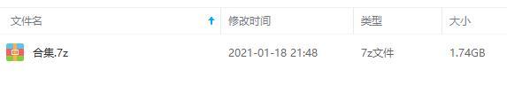 《 安七炫歌曲专辑》[12张]百度云网盘下载-时光屋