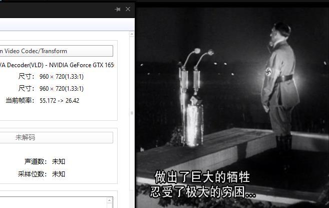 《意志的胜利》高清720P百度云网盘下载-时光屋