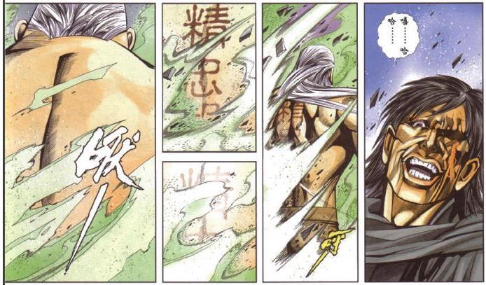 曹志豪《邪神1-2部》漫画电子书[28卷]百度云网盘下载-时光屋