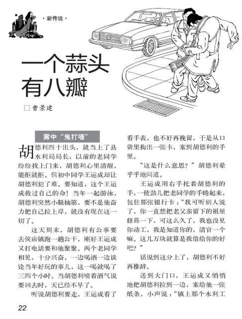 2016年杂志精选7部百度云网盘下载-时光屋