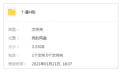 屠洪刚歌曲专辑合集[11张]百度云网盘下载-时光屋