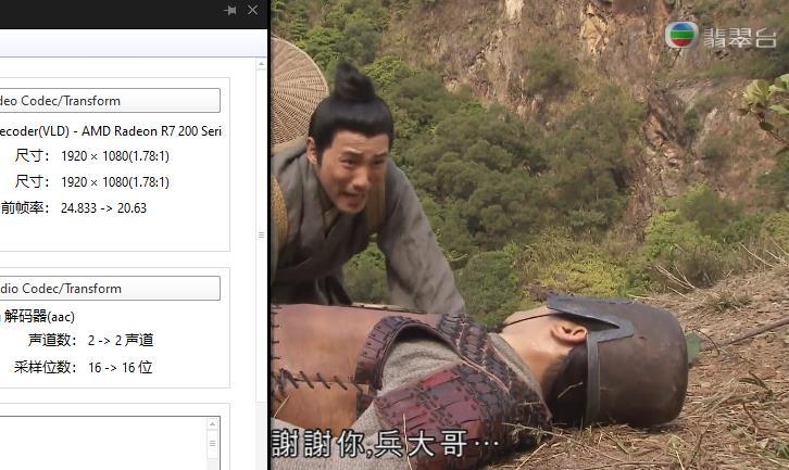 《回到三国》高清1080P百度云网盘下载-时光屋