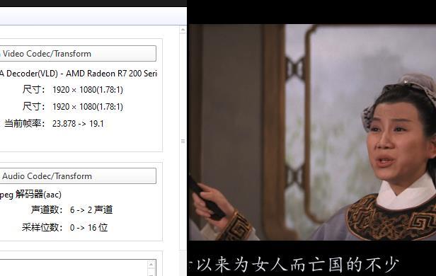 邵氏电影《梁山伯与祝英台1963》高清1080P百度云网盘下载-时光屋