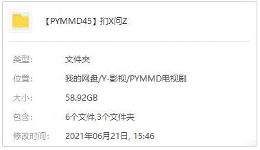 《扪心问诊》1-3季高清1080P百度云网盘下载-时光屋