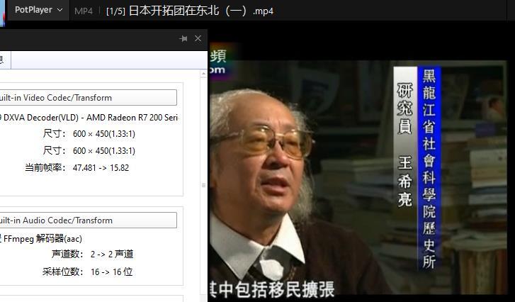 纪录片《40年—日本开拓团在东北》百度云网盘下载-时光屋