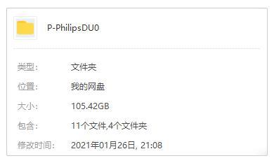 Philips DUO《飞利浦小双张》APE无损系列百度云网盘下载-时光屋