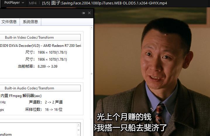 陈冲《面子》2004高清1080P百度云网盘下载-时光屋