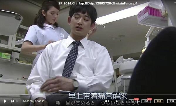 日剧《最完美的离婚》11集全+SP720P百度云网盘下载-时光屋