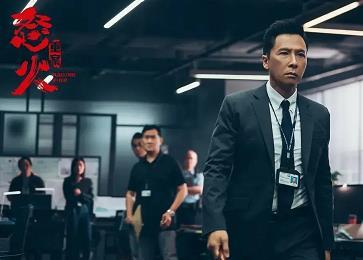 《怒火重案》甄子丹谢霆锋第三次合作,发布会上可谓是毫无槽点-时光屋