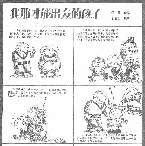 幽默大师1986-2004电子杂志百度云网盘下载-时光屋
