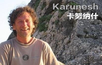 《卡茹纳什/Karunesh》专辑音乐经典歌曲APE百度云网盘下载-时光屋