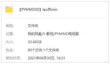 《老农民》2014高清1080P百度云网盘下载-时光屋